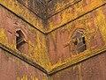 The Windows of Bet Giorgis, Lalibela, Ethiopia (3275780282).jpg