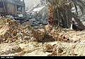 The ruins of the American missile attack on Syria 16.jpg