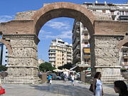 The Arch of Galerius (Kamara) stands on Egnatia Avenue.