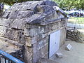 120px Thessaloniki Macedonian Tomb Wikipedia hotels room rent