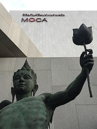 Museum of Contemporary Art (Bangkok) - Kama (2014), by Thongchai Srisukprasert, on display near the entrance