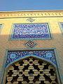 Tiling - Mausoleum of Hassan Modarres - Kashmar 08.jpg