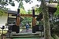 Togakushi Folk Museum, Togakushi Ninja Museum, Ninja Trick Mansion.jpg