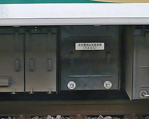 Train automatic stopping controller - TASC unit beneath a Tōkyū 7000 series EMU