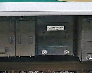 Train automatic stopping controller - TASC unit beneath a Tōkyū 7000 series EMU