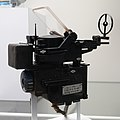 Tomioka Type-98 Gunsight.jpg