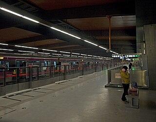 Tongji Nanlu station Beijing Subway station