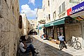 Tour Of The Old City Of Jerusalem (29461227743).jpg
