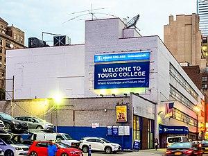 Touro College (48128100127).jpg