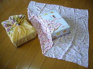 Furoshiki - Furoshiki as wrapping for gifts (2007)