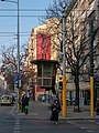 Traffic tower, Sofia ( 1070651).jpg