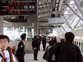 Train and police at Platform 1B, THSR Taichung Station 20070105a.jpg
