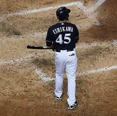 Travis Ishikawa Milwaukee Brewers April 2012.jpg