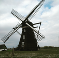 Trelleborg Old Windmill.png