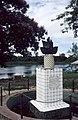 Tropenmuseum Royal Tropical Institute Objectnumber 20028654 Monument ter nagedachtenis aan de imm.jpg