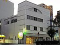 Tsukuba Bank Hitachi Branch & Hitachi-Chuo Branch.jpg