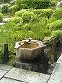 Tsukubai Tofukuji 01.jpg