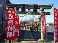 Tsurugamine-Hachiman Jinja (Koga, Ibaraki).JPG