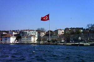 Flag of Turkey - Image: Turkish flag Bosphorus