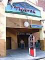 Twister Ride it Out 02.jpg