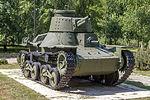 Type 4 Ke-Nu in the Great Patriotic War Museum 5-jun-2014 02.jpg