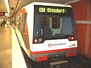 U-Bahn im Bahnhof Jungfernstieg, einem der zentralen Knotenpunkte des Schnellbahnnetzes