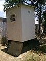 UDD toilet (5269165310).jpg