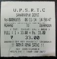UPSRTC-printed-ticket.jpg