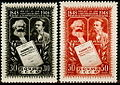 USSR 1156-1157.jpg