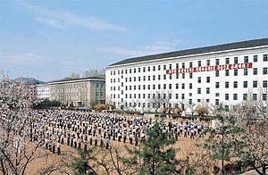Huichon - Huichon Telecommunications University