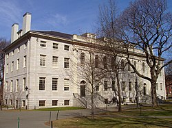 University Hall (Harvard University) - east facade.JPG