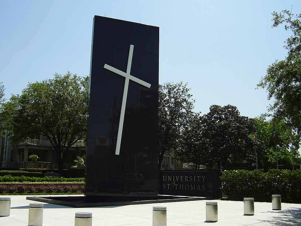 UniversityofSaintThomasHoustonNewentrance2008