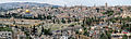 Untitled Panorama4 13 ירושלים העיר העתיקה.jpg
