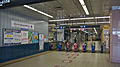 Urawa-Misono Station ticket barriers 20140727.jpg