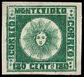 Uruguay 1858 Sc5.jpg