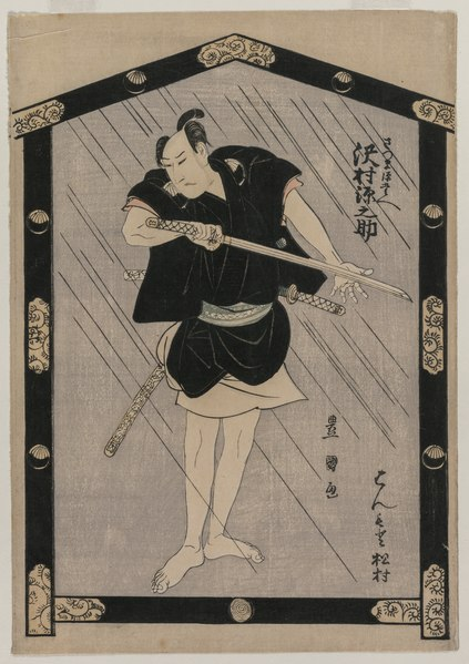 utagawa toyokuni - image 5