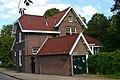 Utrecht, Everard Meijsterlaan 2A, 514200.JPG