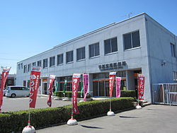 Utsunomiyaminami Post office.JPG