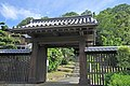 Uwajima Castle 04.JPG