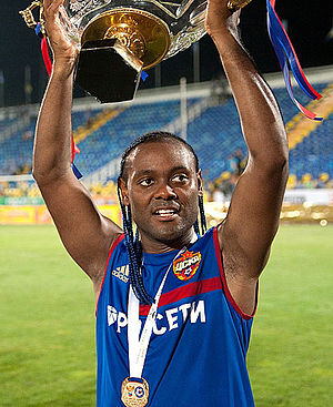 Vágner Love - Vágner after winning the 2013 Russian Super Cup with CSKA
