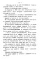 V.M. Doroshevich-Collection of Works. Volume IX. Court Essays-133.png