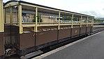 Vale of Rheidol Railway Carriage No 13.jpg