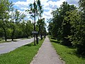 Valka, Ausekļa iela (2).JPG