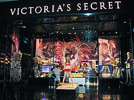 Een Victoria's Secret-filiaal in Las Vegas (Nevada)