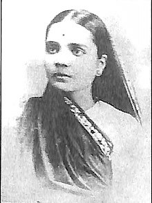 Gujarati Sahitya Parishad - WikiVisually