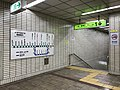 View in Nagata Station (Kobe Municipal Subway).jpg