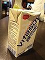 Vitasoy Original Flavor-Canada.jpg
