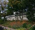 Vladimir NM walls2.JPG