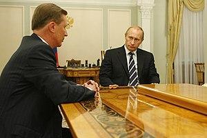 Vladimir Putin GLONASS October 2008-3.jpeg
