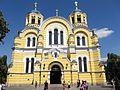 Vladimirski sabor - panoramio.jpg